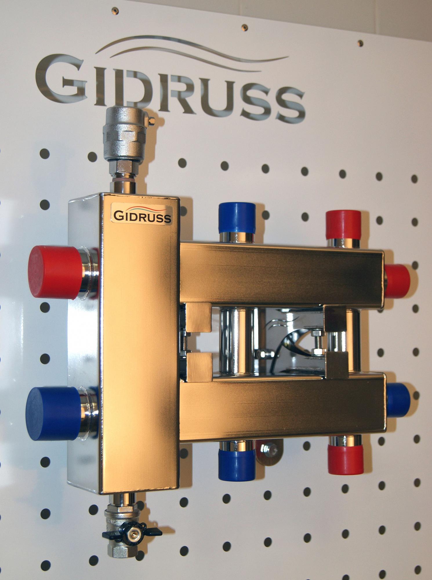 гидрострелка из нержавейки особенности модели женского термобелья