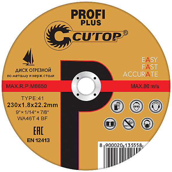 Диск по металлу CUTOP PROFI PLUS 125х1х22,2