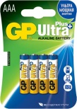 Алкалиновая батарейка GP Batteries Ultra Plus 24AUP-CR4 (LR03) ААА 4 шт